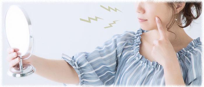 <敏感肌>なら「薬用」や「無添加」がオススメ&最初は「高濃度」や「導入美容液」を避ける