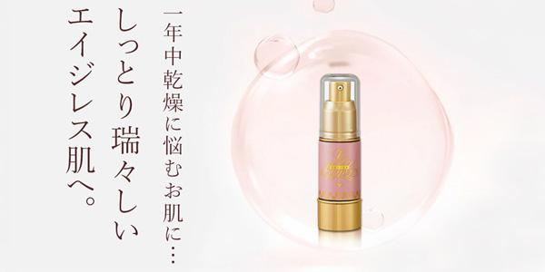 LeBlanCの敏感肌向け美容液
