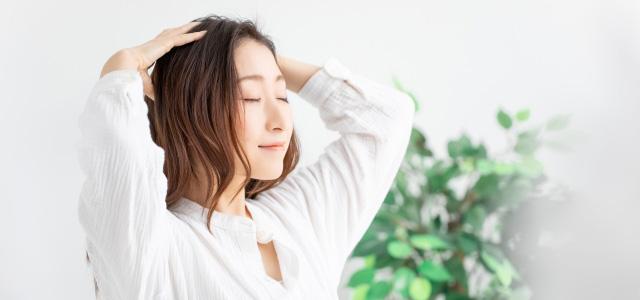 頭皮ケアに効果的なマッサージ方法