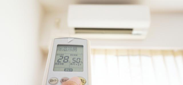 乾燥肌の原因は冷房・暖房による乾燥