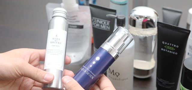 メンズスキンケア化粧品の選び方