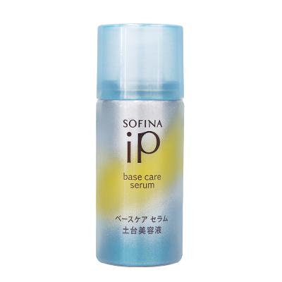 お肌が目覚める導入美容液 SOFINA(ソフィーナ)iP ベースケア セラム(土台美容液)
